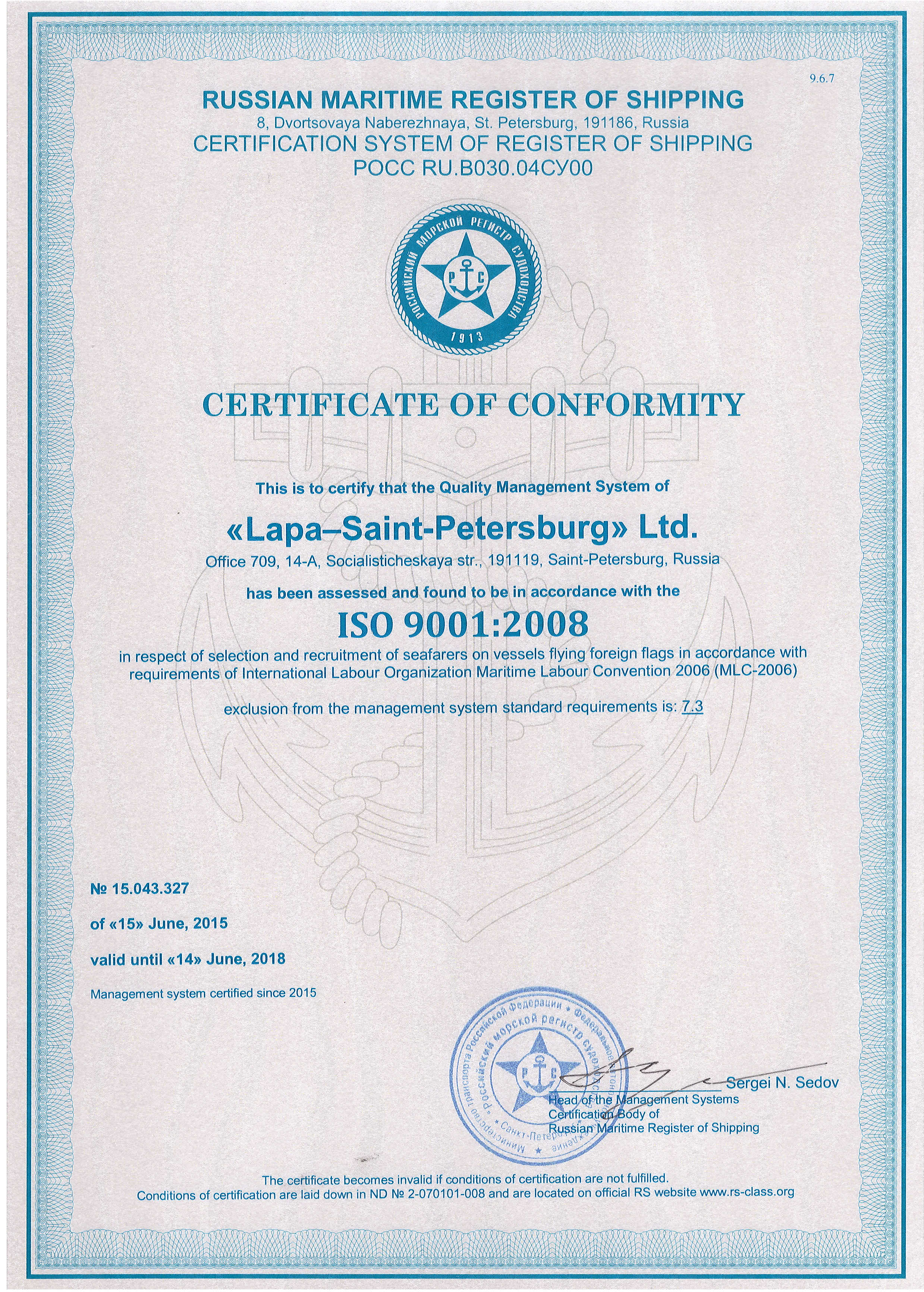 new lic iso eng